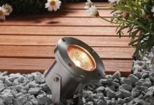 Zahradní osvětlení Artlights